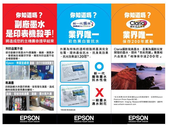 愛普生 EPSON T01U450 原廠01U墨水匣 黃色 約可印830頁 適用XP-15010