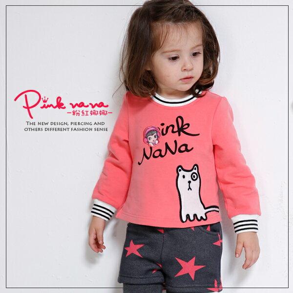 Pink Nana:PINKNANA童裝小童可愛貓咪造型短版上衣S32525