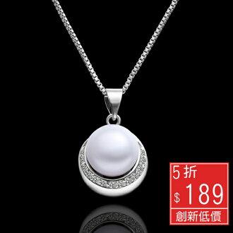 Missyoyo 18K白金珍珠貝鑲鑽吊墬飾品項鍊【Q02ZP003】-預購