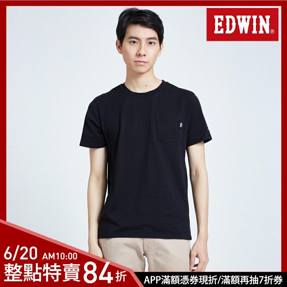 EDWIN BASIC 素面口袋 短袖T恤-男款 黑色 東京系列   APP結帳限定折扣  單件憑序號 GT-MEN1906 單筆799再折70元 [限用一次] 0