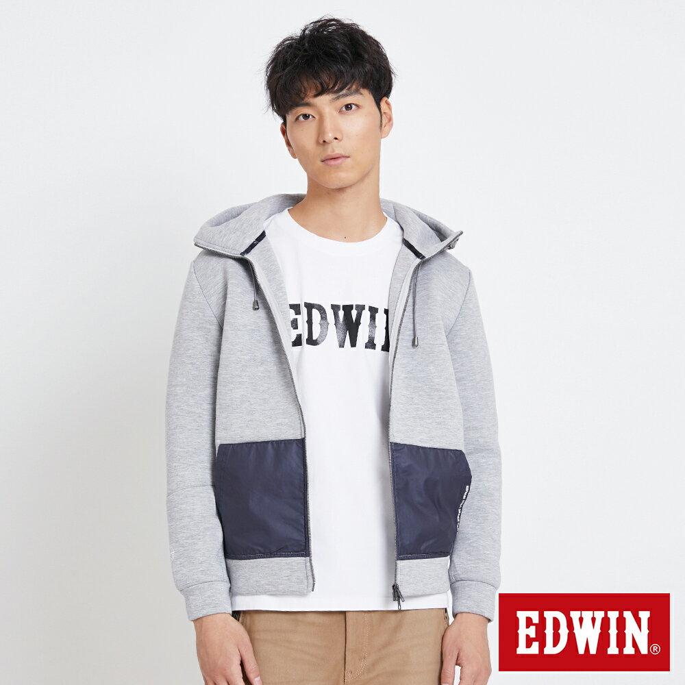 【新品上市↘】EDWIN 異材剪接 太空棉連帽外套-男款 銀灰色 SPACE RACE太空競賽