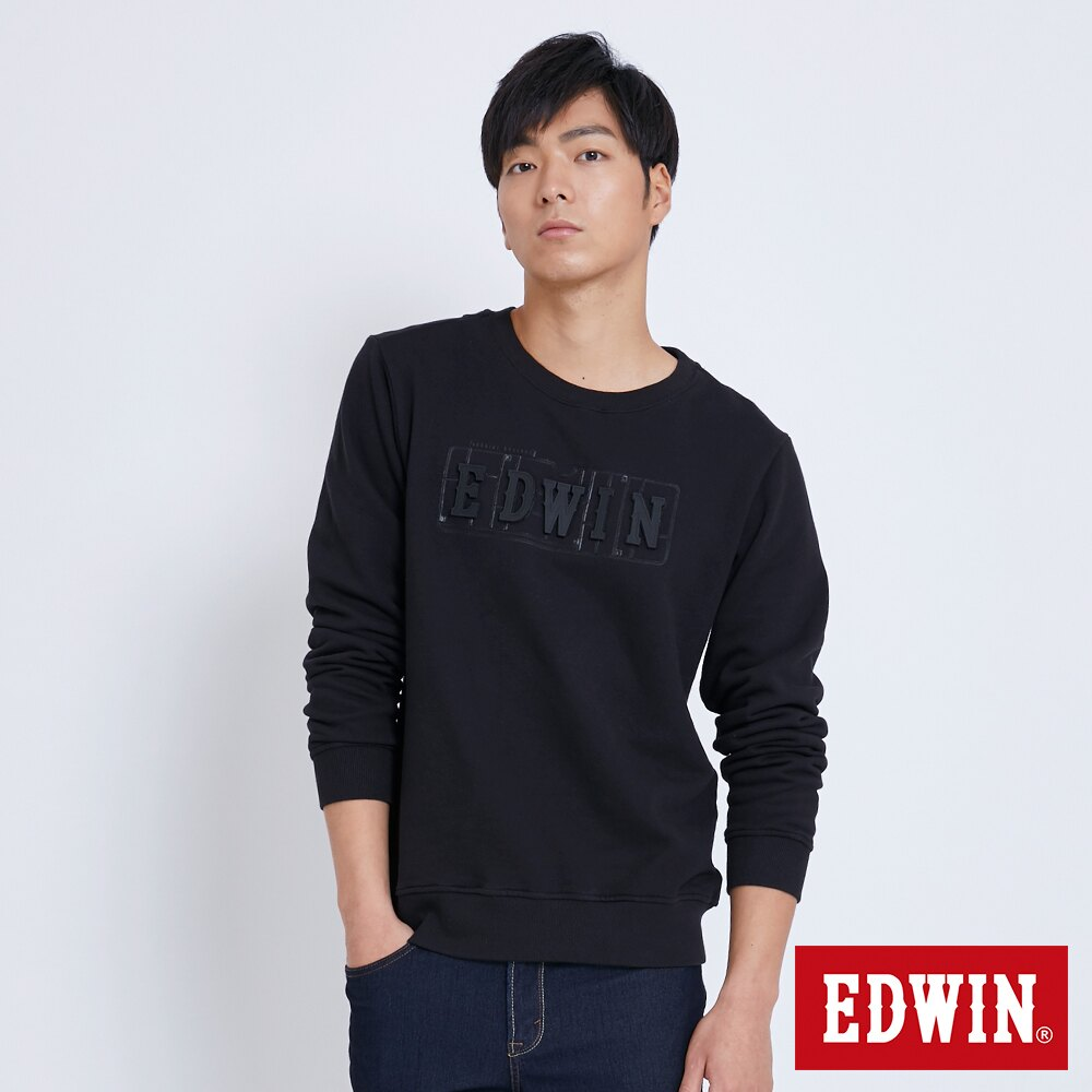 EDWIN 立體模型LOGO 厚棉長袖T恤 (立體LOGO可拆) -男款 黑色 衛衣 大學T 0