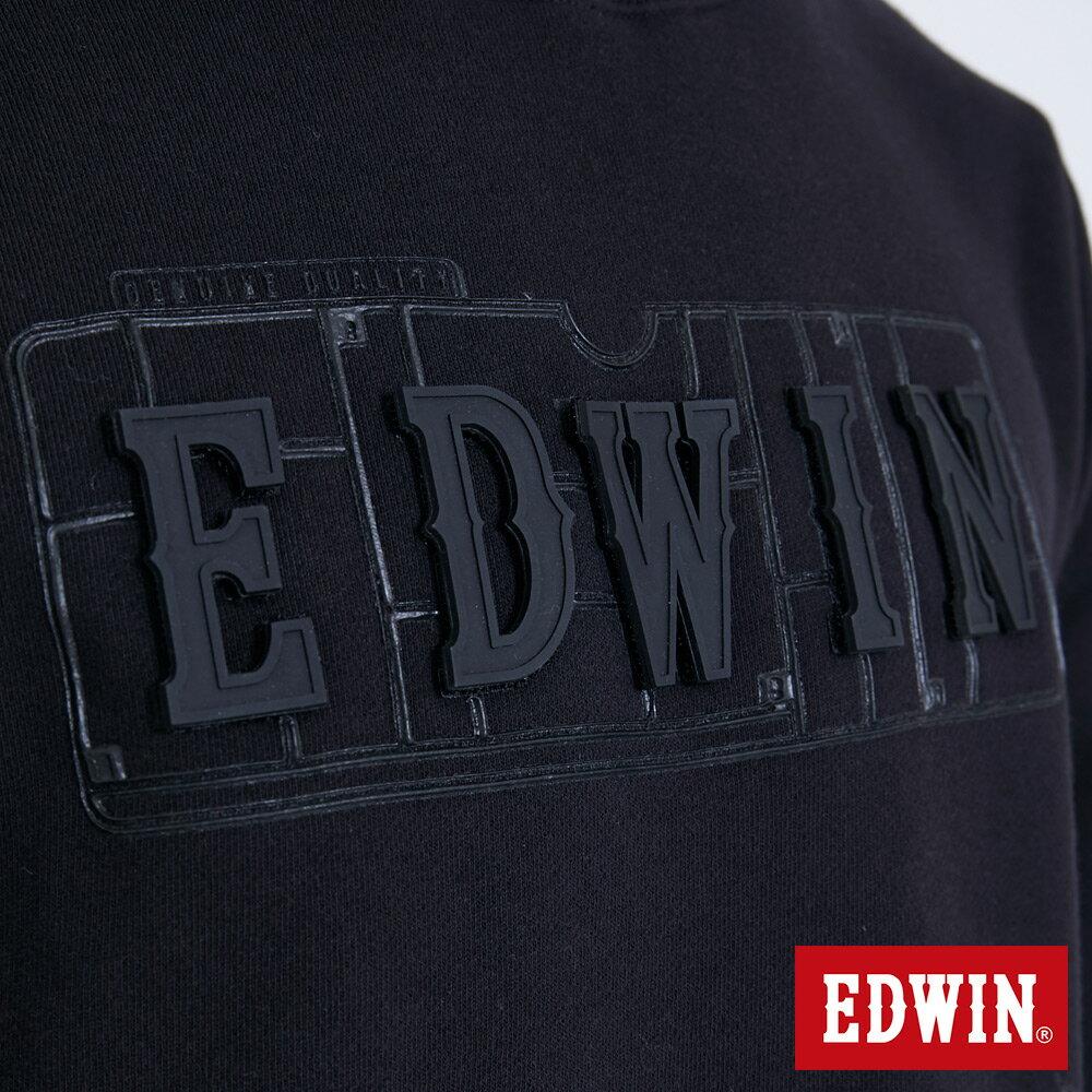 EDWIN 立體模型LOGO 厚棉長袖T恤 (立體LOGO可拆) -男款 黑色 衛衣 大學T 5