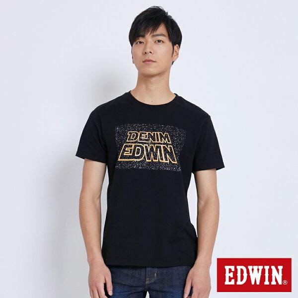 【新降5折↘】EDWIN銀河夜光印字短袖T恤-男款黑色SPACERACE太空競賽【單筆滿5030元送限量生日T】【單筆滿5030元送限量生日T】【5月會員消費滿3000元再賺15%點數】