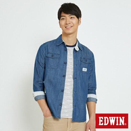 【新品上市↘】EDWIN基本袋蓋式長袖牛仔襯衫-男款中古藍