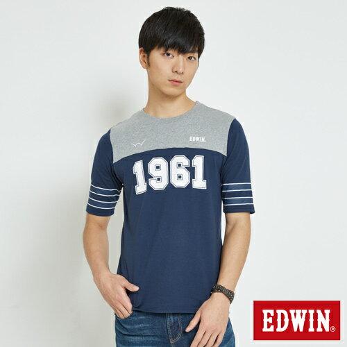 【限量5折↘】EDWIN運動風1961數字短袖T恤-男款丈青【7月會員神券APP結帳