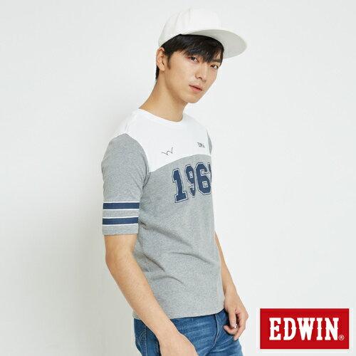 EDWIN 運動風1961數字 短袖T恤-男款 麻灰 2