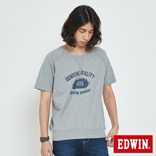 【換季折扣。1件8折,2件以上7折↘】EDWIN 學院風印圖寬版 大學T恤-男款 麻灰【單件8折於訂單成立後調整折扣/ 不會立即變更↘】