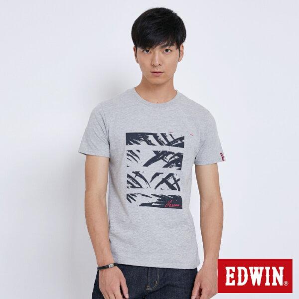 【5折優惠↘】EDWIN灰階葉林圖口袋短袖T恤-男款米灰色【單筆滿5030元送限量生日T】【5月會員消費滿3000元再賺15%點數】