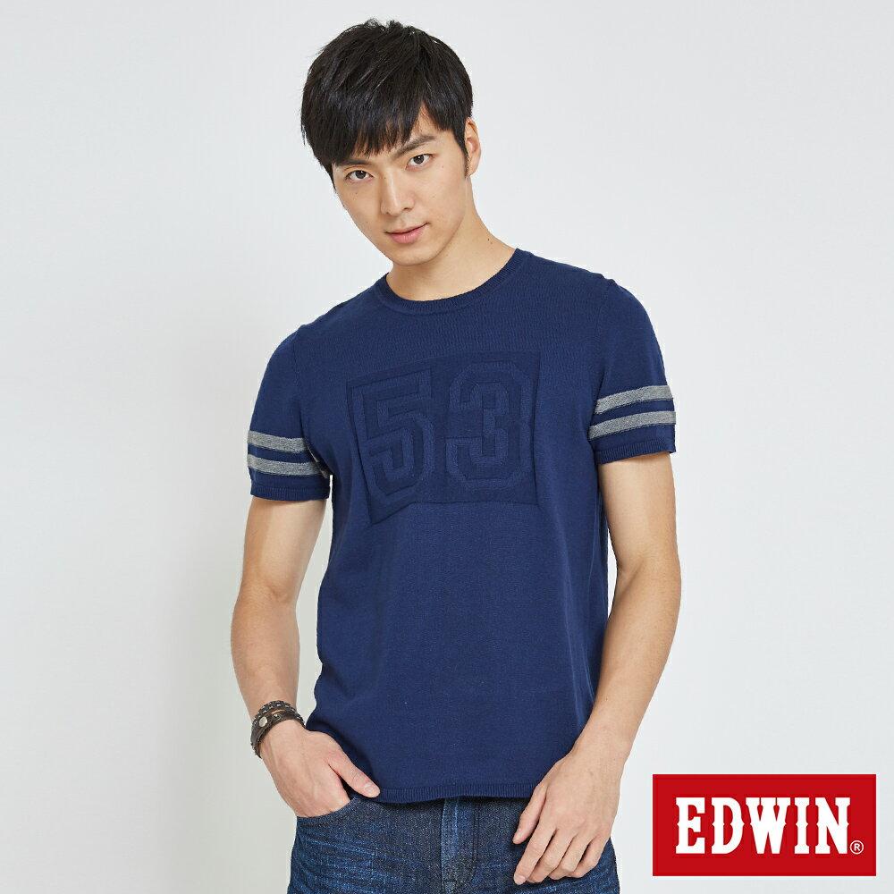 【APP領券9折】EDWIN 立體53壓印 短袖線衫-男款 丈青 0
