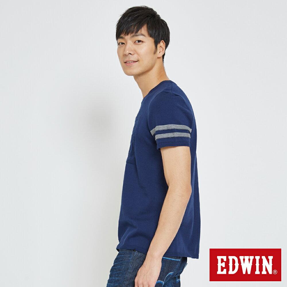 【APP領券9折】EDWIN 立體53壓印 短袖線衫-男款 丈青 3