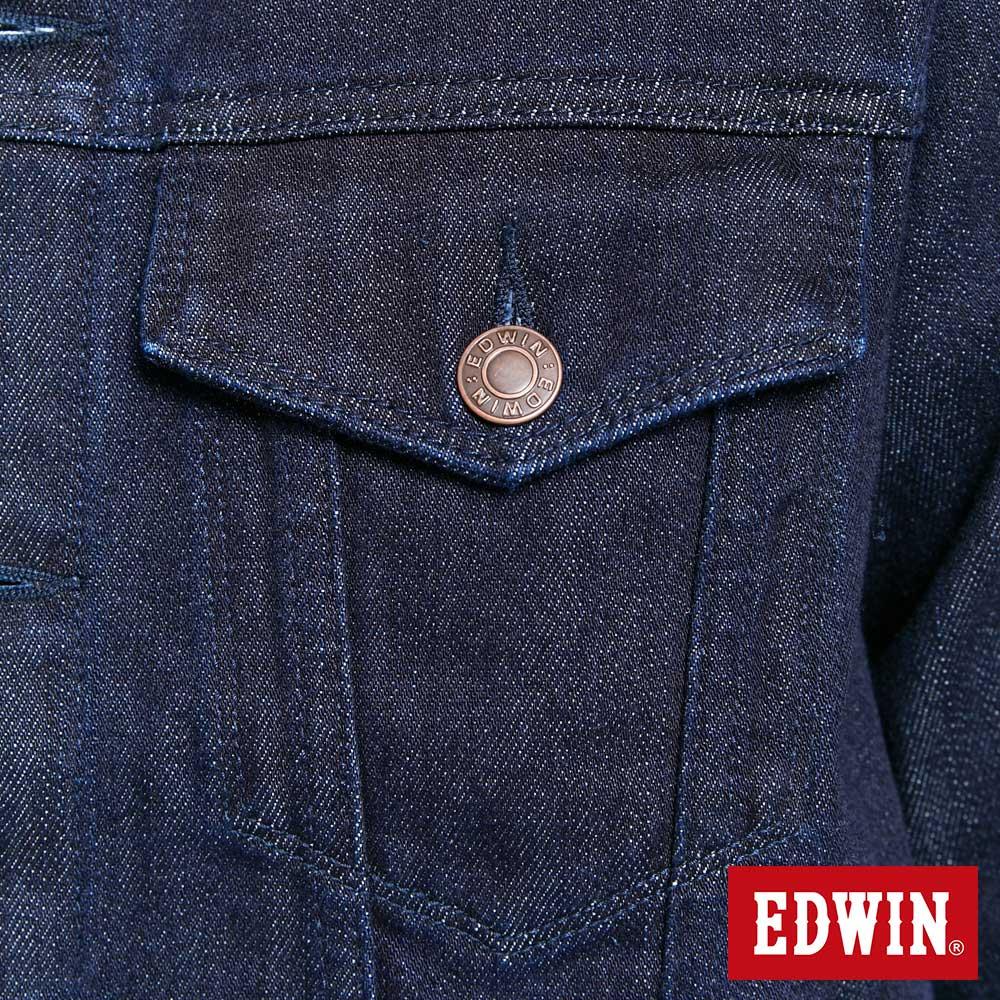 新品↘EDWIN 503重磅基本款 牛仔外套-男款 原藍色 丹寧不敗 經典 職人推薦 7
