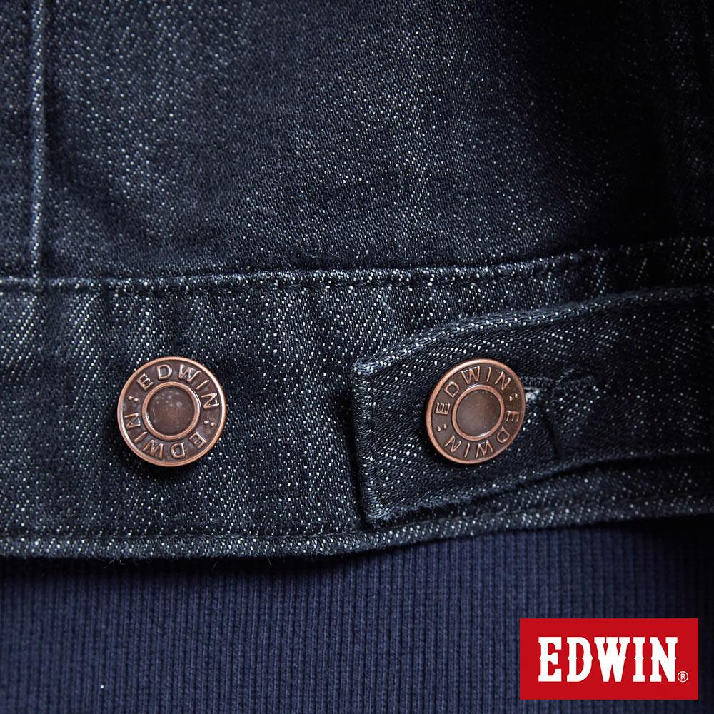 新品↘EDWIN 503重磅基本款 牛仔外套-男款 黑色 丹寧不敗 經典 職人推薦 8