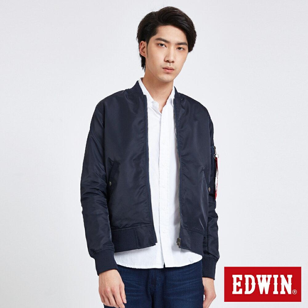 EDWIN 雙面迷彩 MA-1風衣外套-男款 丈青 0