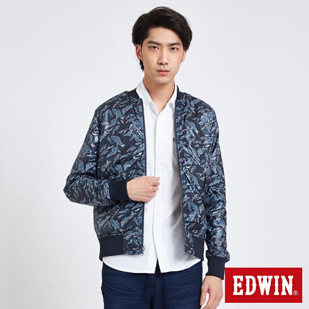 EDWIN 雙面迷彩 MA-1風衣外套-男款 丈青 1