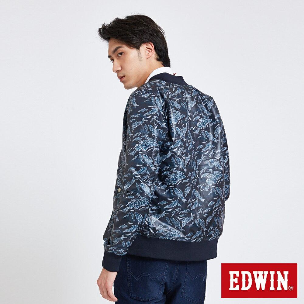EDWIN 雙面迷彩 MA-1風衣外套-男款 丈青 4