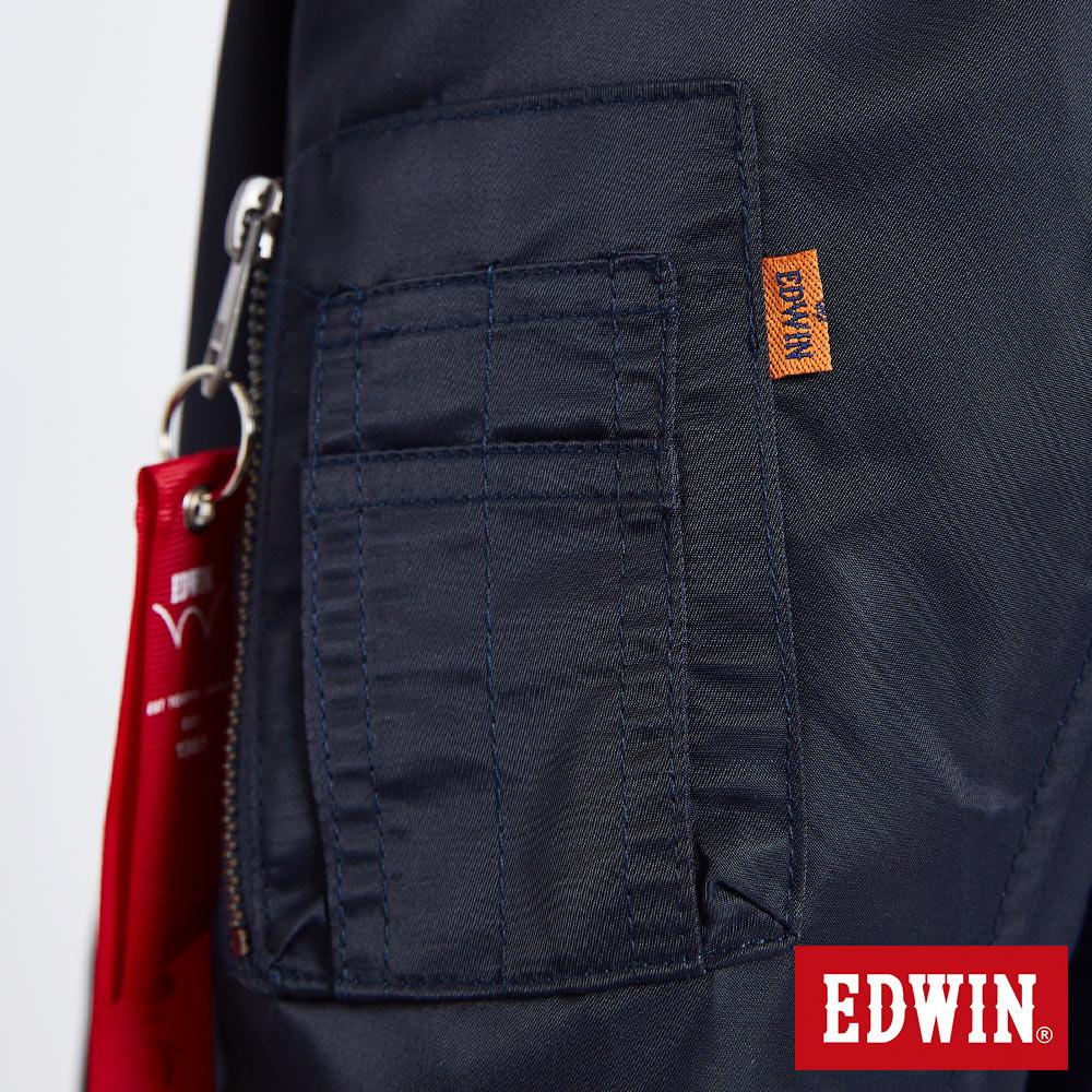 EDWIN 雙面迷彩 MA-1風衣外套-男款 丈青 7