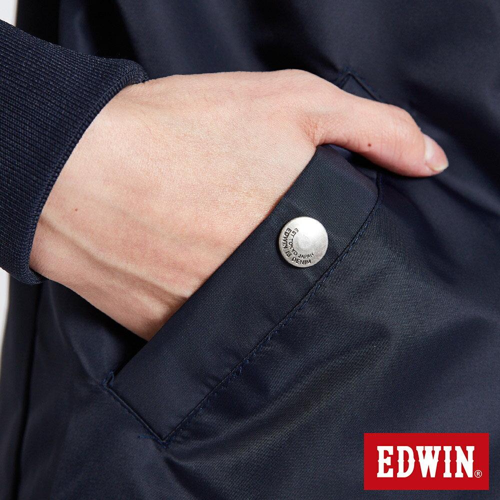 EDWIN 雙面迷彩 MA-1風衣外套-男款 丈青 8