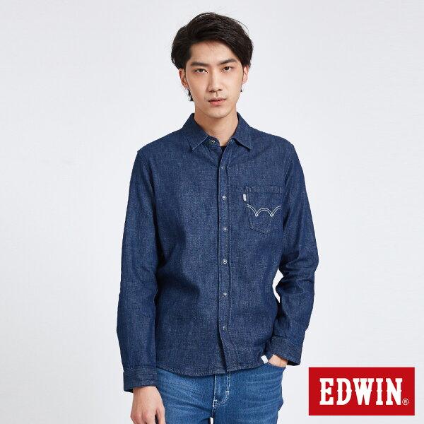 【新品上市↘】EDWIN經典單袋長袖襯衫-男款原藍磨東京系列【5月會員消費滿3000元再賺15%點數】