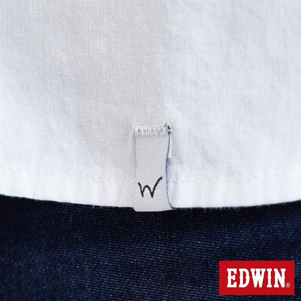 新品↘EDWIN 經典單袋 長袖襯衫-男款 白色 東京系列 7