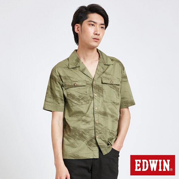 【新品上市↘】EDWIN魚紋拓印短袖襯衫-男款橄欖綠築地系列【5月會員消費滿3000元再賺15%點數】