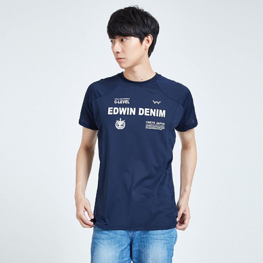 【領券9折】EDWIN 運動風機能涼感 短袖T恤-男款 丈青 東京系列 1
