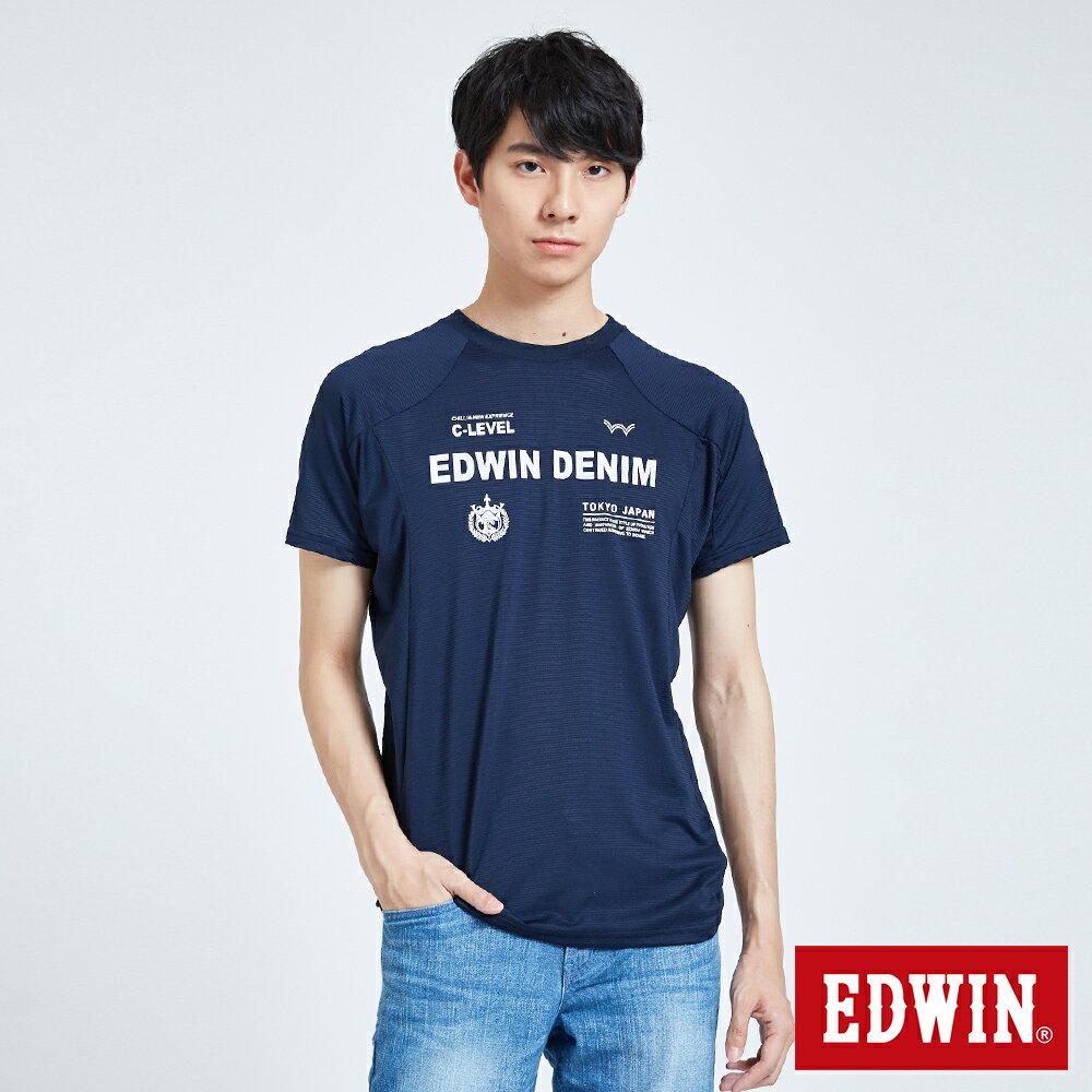 【領券9折】EDWIN 運動風機能涼感 短袖T恤-男款 丈青 東京系列 0