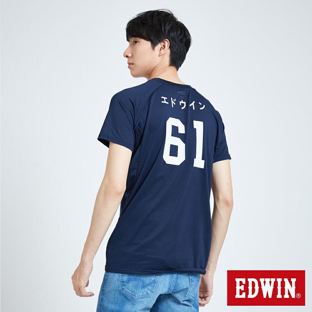 【領券9折】EDWIN 運動風機能涼感 短袖T恤-男款 丈青 東京系列 2