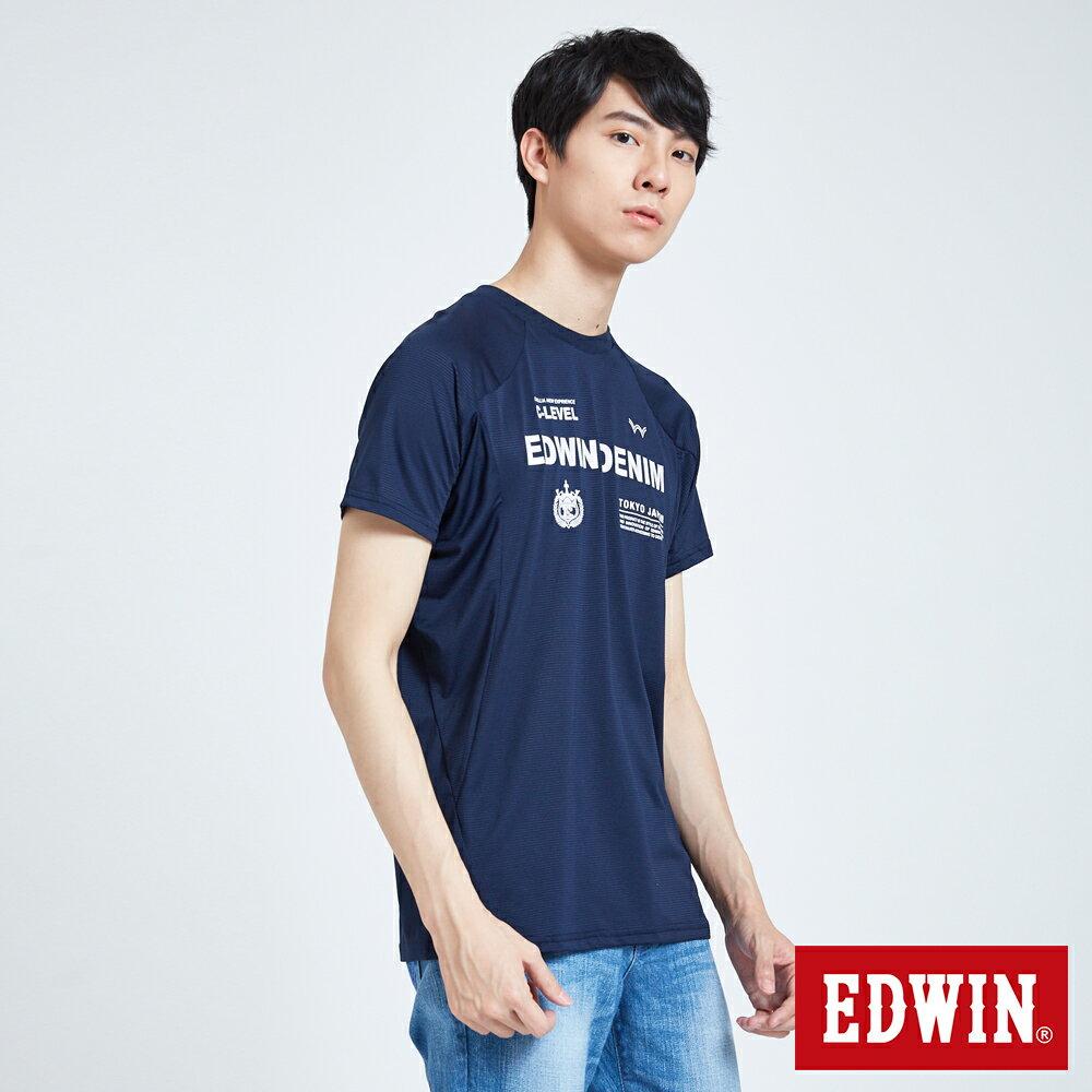 【領券9折】EDWIN 運動風機能涼感 短袖T恤-男款 丈青 東京系列 3