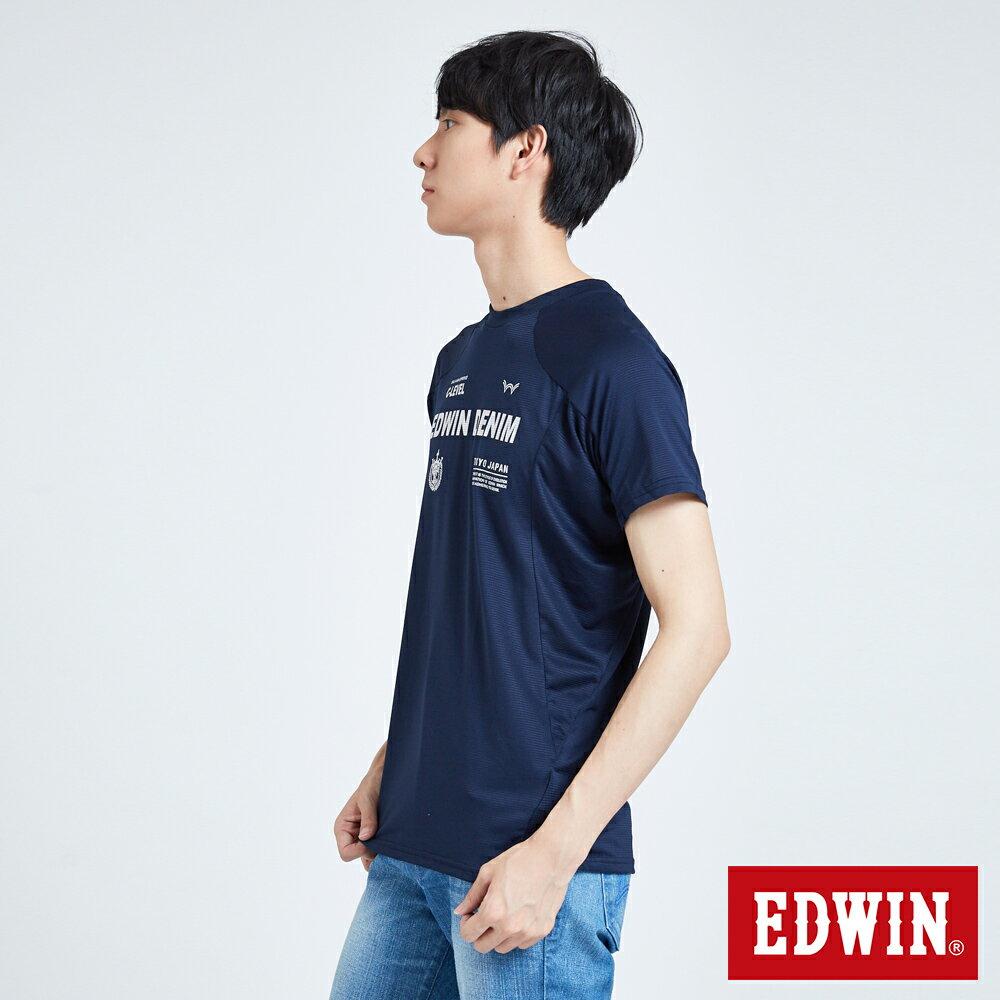 【領券9折】EDWIN 運動風機能涼感 短袖T恤-男款 丈青 東京系列 4