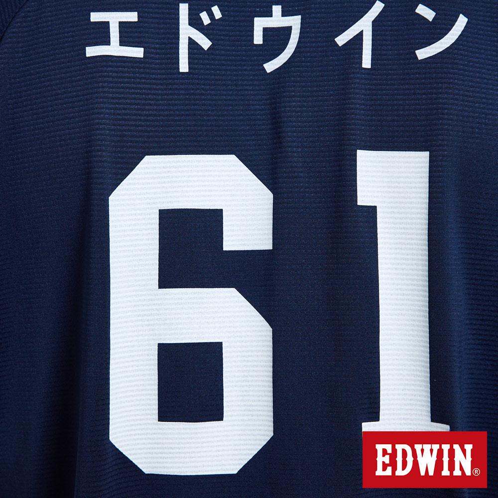 【領券9折】EDWIN 運動風機能涼感 短袖T恤-男款 丈青 東京系列 7