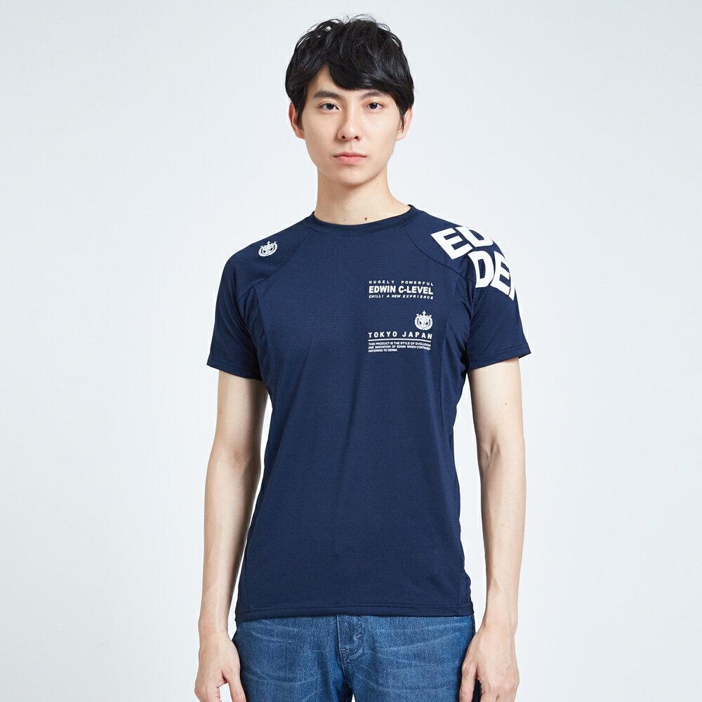 【APP領券9折】EDWIN 快適涼感機能 短袖T恤-男款 丈青 東京系列 1