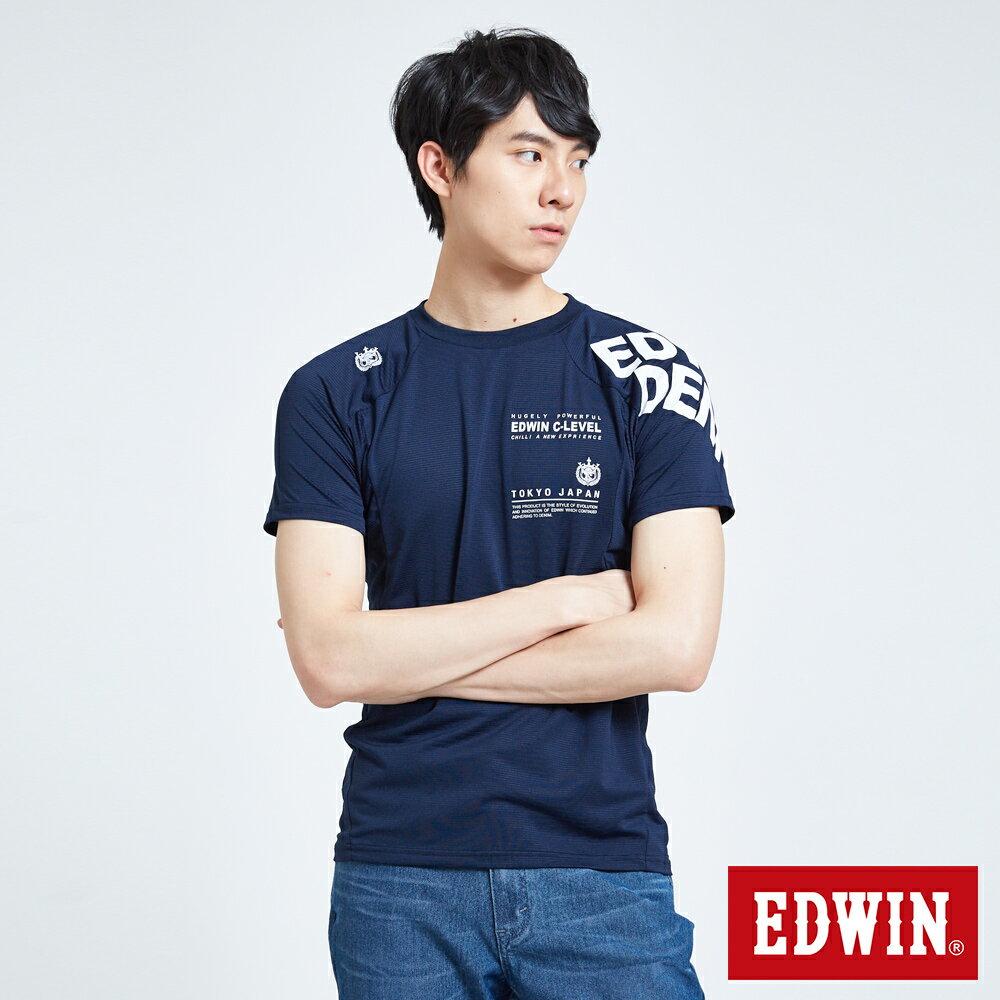 【APP領券9折】EDWIN 快適涼感機能 短袖T恤-男款 丈青 東京系列 0
