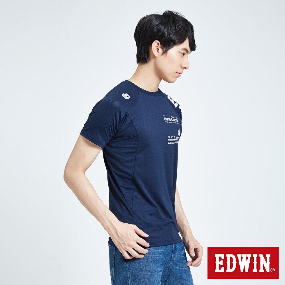 【APP領券9折】EDWIN 快適涼感機能 短袖T恤-男款 丈青 東京系列 4