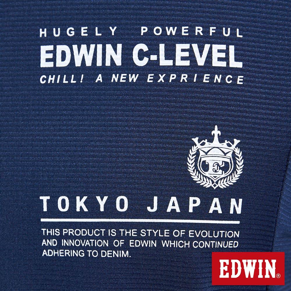 【APP領券9折】EDWIN 快適涼感機能 短袖T恤-男款 丈青 東京系列 7