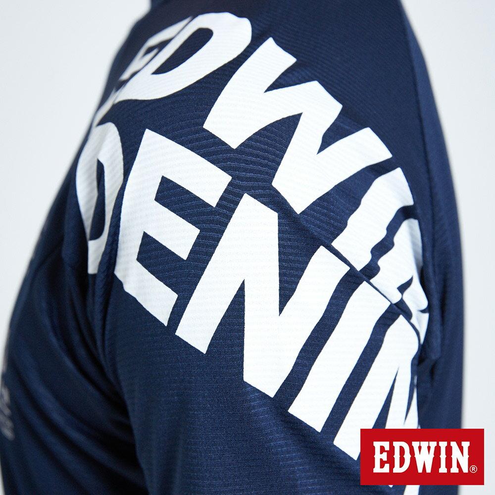 【APP領券9折】EDWIN 快適涼感機能 短袖T恤-男款 丈青 東京系列 8