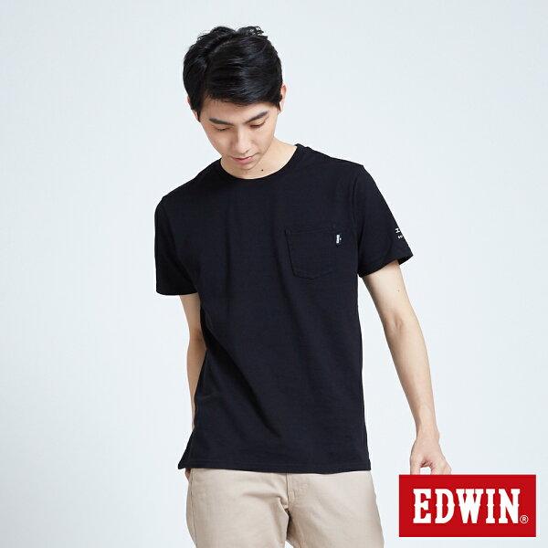 【新品換季2件以上7折↘】EDWINBASIC素面口袋短袖T恤-男款黑色東京系列【第3件起單數件手動折價