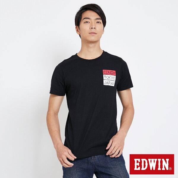 【新品上市↘】EDWIN拼接字母短袖T恤-男款黑色東京系列【5月會員消費滿3000元再賺15%點數】