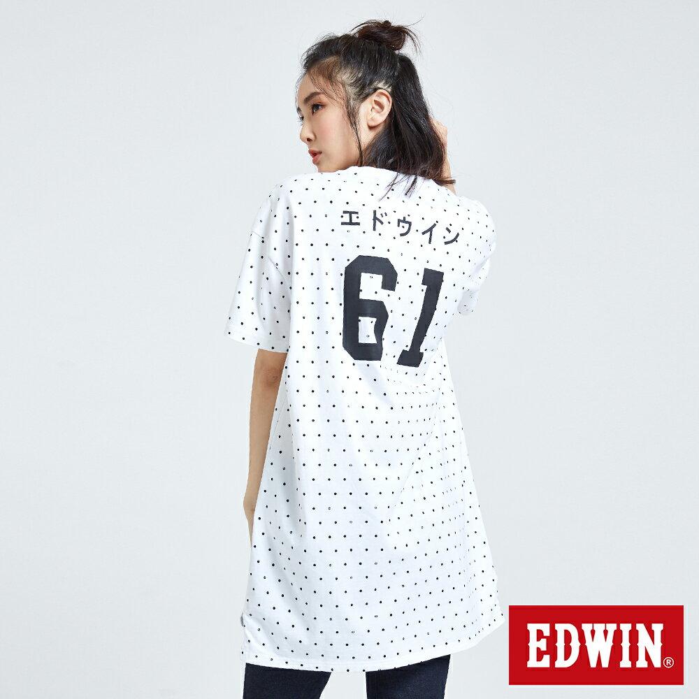EDWIN 61印花點點 長版短袖T恤-中性款 白色 東京系列 1
