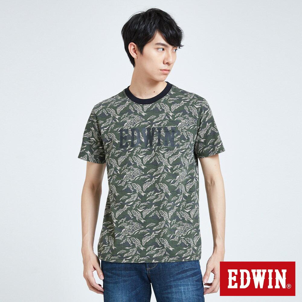 EDWIN 迷彩魚印花貼袋 短袖T恤-男款 苔綠 築地系列 0