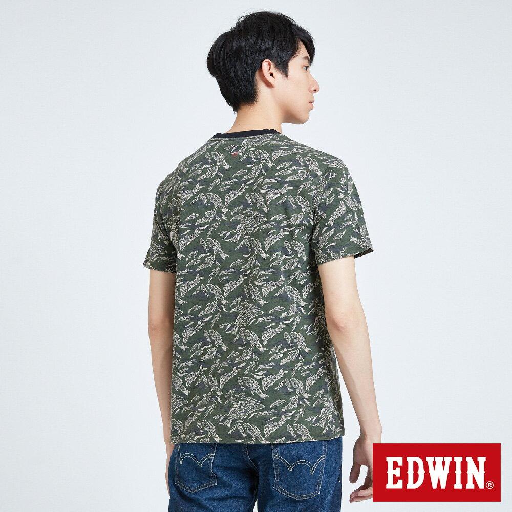 EDWIN 迷彩魚印花貼袋 短袖T恤-男款 苔綠 築地系列 1
