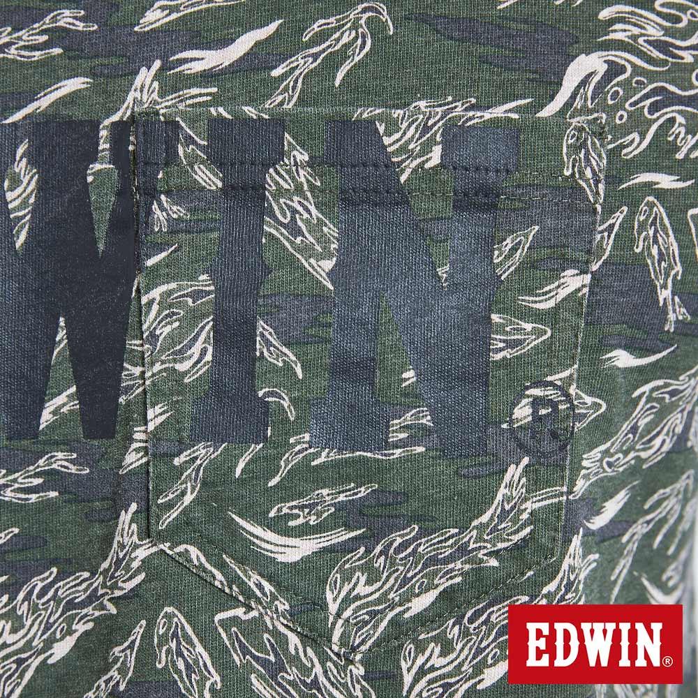 EDWIN 迷彩魚印花貼袋 短袖T恤-男款 苔綠 築地系列 6