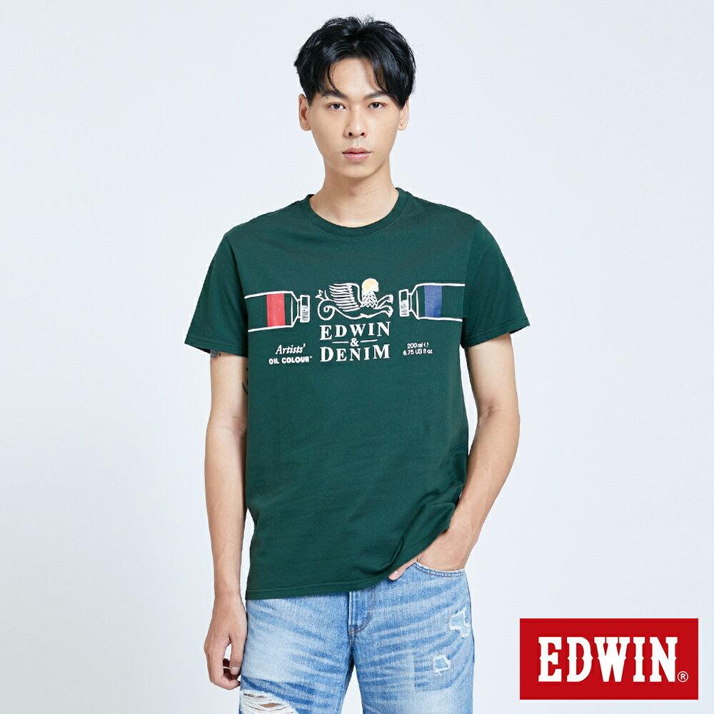 新品↘EDWIN 怪獸LOGO 短袖T恤-男款 墨綠 塗鴉系列 0