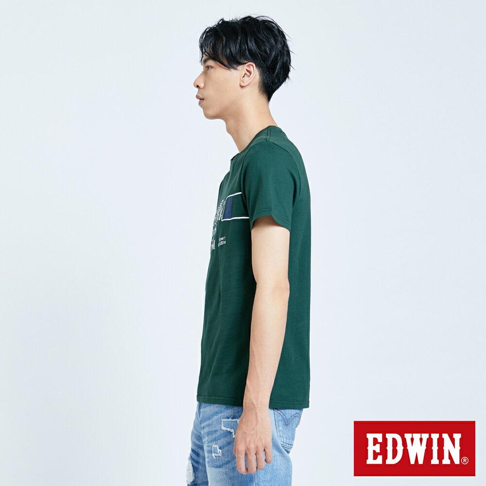 新品↘EDWIN 怪獸LOGO 短袖T恤-男款 墨綠 塗鴉系列 4