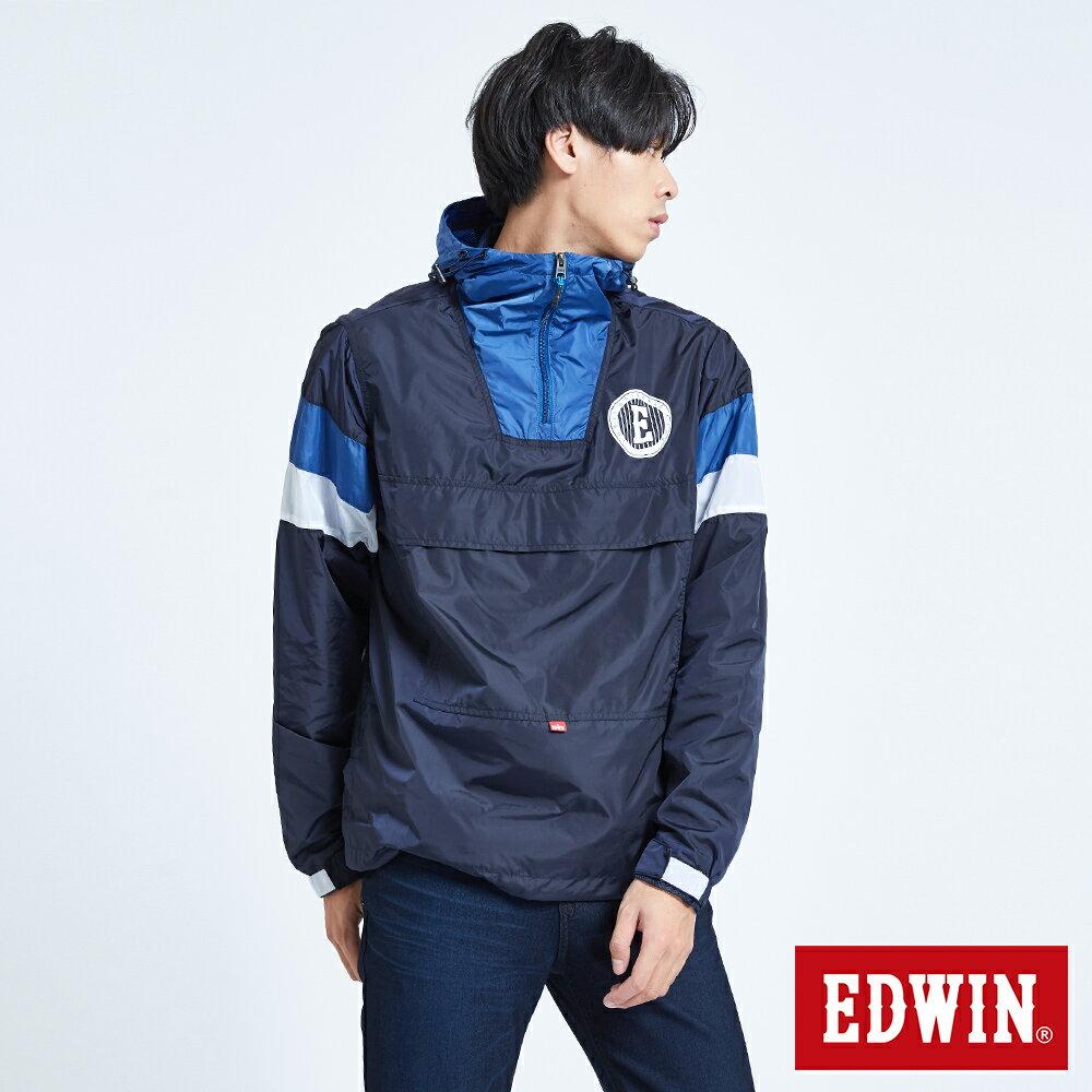 EDWIN 復古連帽 套頭式風衣外套-男款 丈青 OUTDOOR 0
