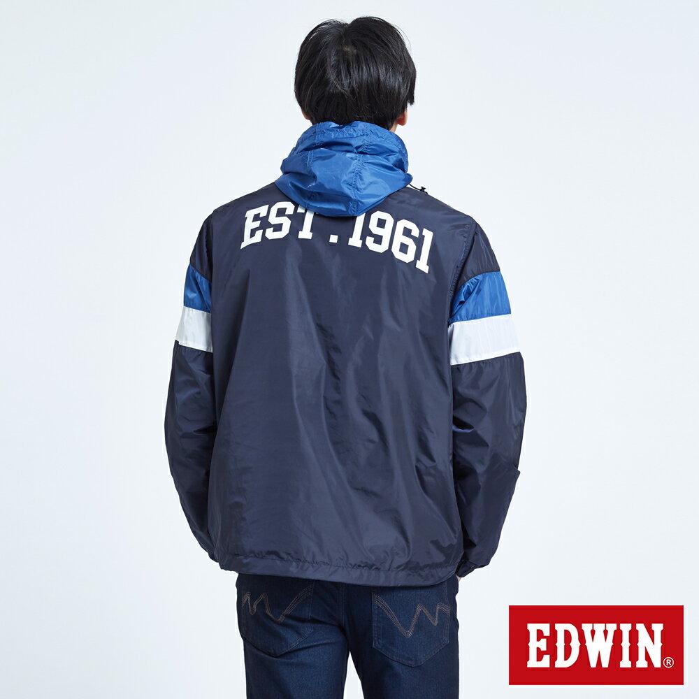 EDWIN 復古連帽 套頭式風衣外套-男款 丈青 OUTDOOR 2
