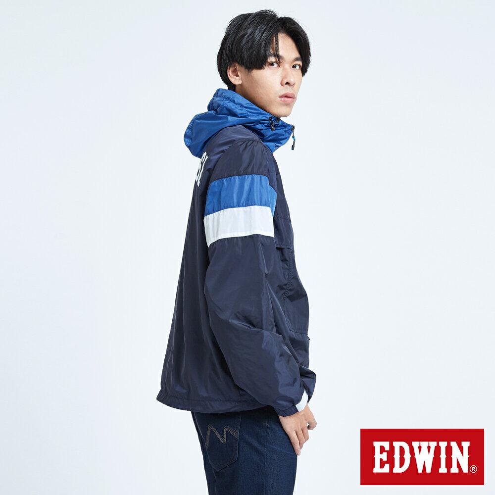 EDWIN 復古連帽 套頭式風衣外套-男款 丈青 OUTDOOR 3