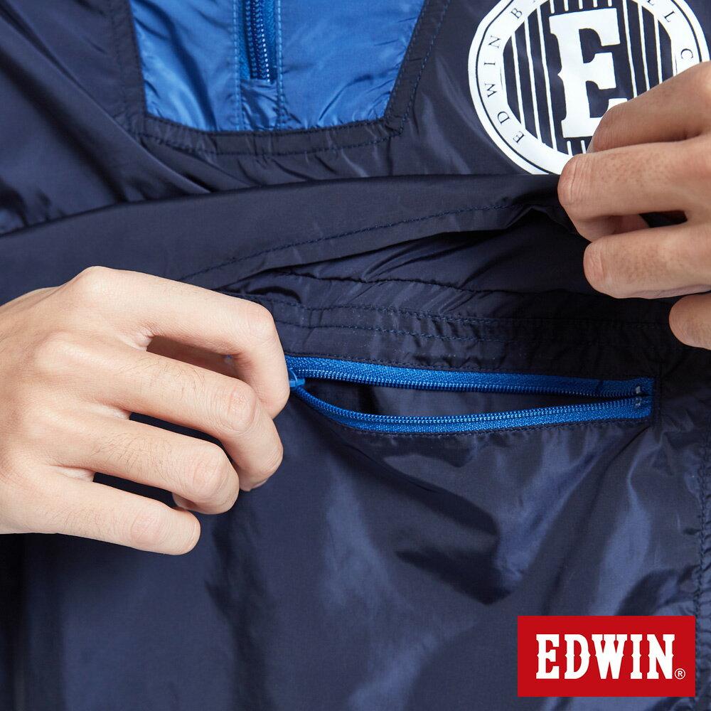 EDWIN 復古連帽 套頭式風衣外套-男款 丈青 OUTDOOR 6