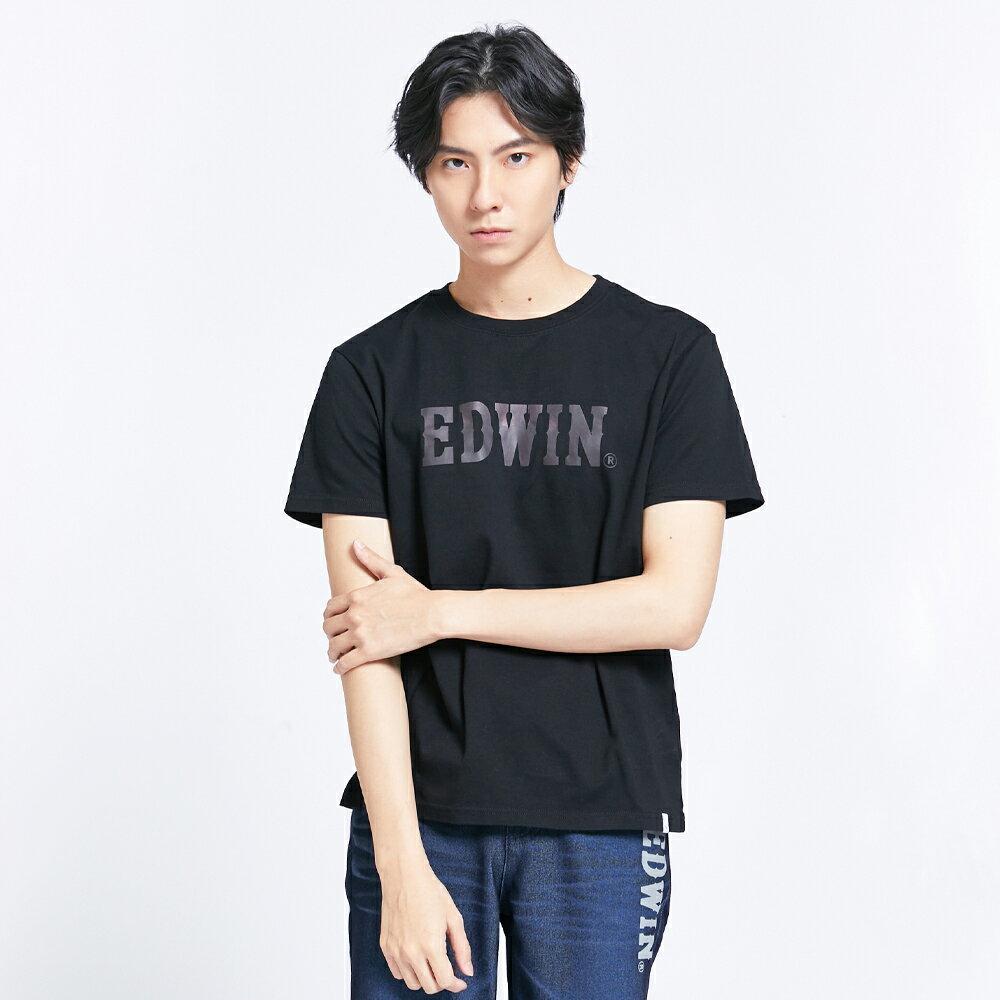 新品↘EDWIN EFS溫變迷彩LOGO 短袖T恤-男款 黑色 1