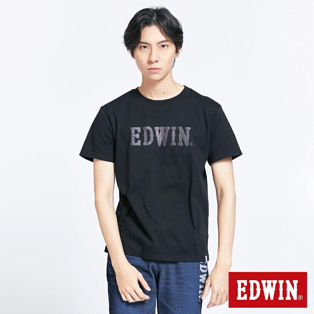 新品↘EDWIN EFS溫變迷彩LOGO 短袖T恤-男款 黑色 0